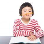 勉強に集中できない中学生にぴったりの「5分間勉強法」