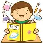 中学入学前に理科の準備学習をしよう!復習のポイント