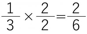1/3×2/2=2/6