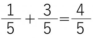 1/5+3/5=4/5