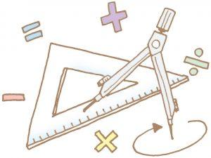 三角定規とコンパスと四則計算で用いる記号