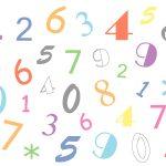 中1数学「正の数・負の数」交換法則・結合法則とは?