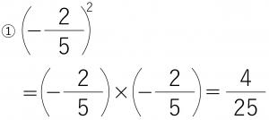 (-2/5)^2=(-2/5)×(-2/5)=4/25