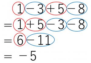 1-3+5-8=1+5-3-8=6-11=-5