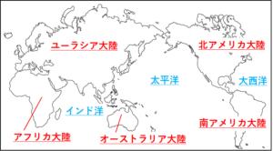 六大陸と三大洋が載っている世界地図