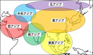 アジア州を6つの地域に分けた地図
