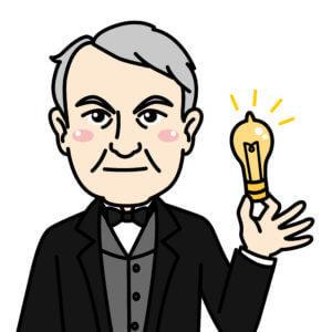 発明王エジソンのイラスト