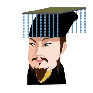秦の始皇帝のイラスト