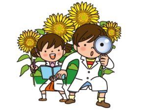 植物を観察する2人の中学生のイラスト