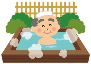 おじいさんが温泉で静養しているイラスト