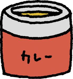 カレー缶のイラスト