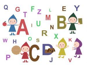 アルファベットと小人のイラスト
