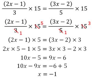 方程式の計算問題②の解答解説