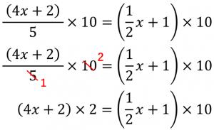 (4x+2)/5=1/2x+1の分母をはらう計算過程