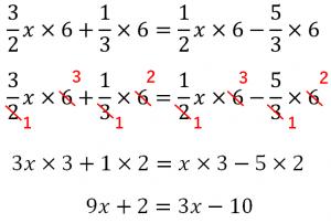 (3/2x+1/3)×6=(1/2x-5/3)×6の計算の過程①
