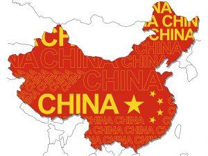 赤を基調とした中国大陸のイラスト