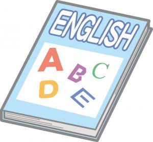 英語のテキストのイラスト