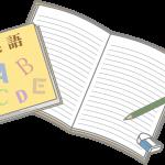 中1英語「三人称単数」三単現のsとdoesを使う否定文・疑問文