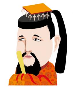 鎌倉幕府の倒幕を行った後醍醐天皇のイラスト