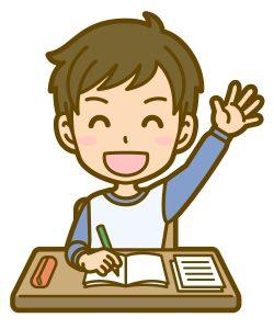 説明に納得して手を挙げている中学生のイラスト