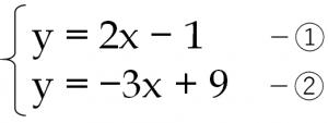 y=2x-1 …① y=-3x+9…②