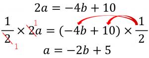 2a=-4b+10→1/2×2a=(-4b+10)×1/2→a=-2a+5