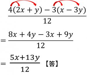 (8x+4y-3x+9y)/12=(5x+13y)/12