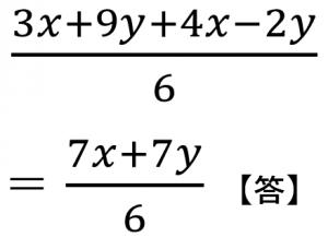 (7x+7y)/6