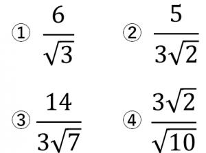 ①6/√3 ②5/3√2 ③14/3√7 ④3√2/√10