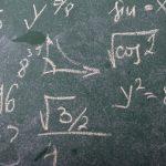 中3数学「平方根」苦手な有理化を10分で克服!