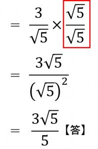 3/√5×√5/√5=3√5/(√5)²=3√5/5