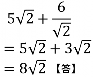 5√2+6/√2=5√2+3√2=8√2