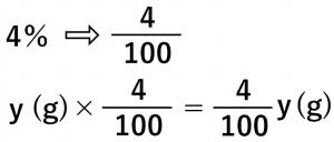 4%→4/100 y(g)×4/100=4/100y(g)